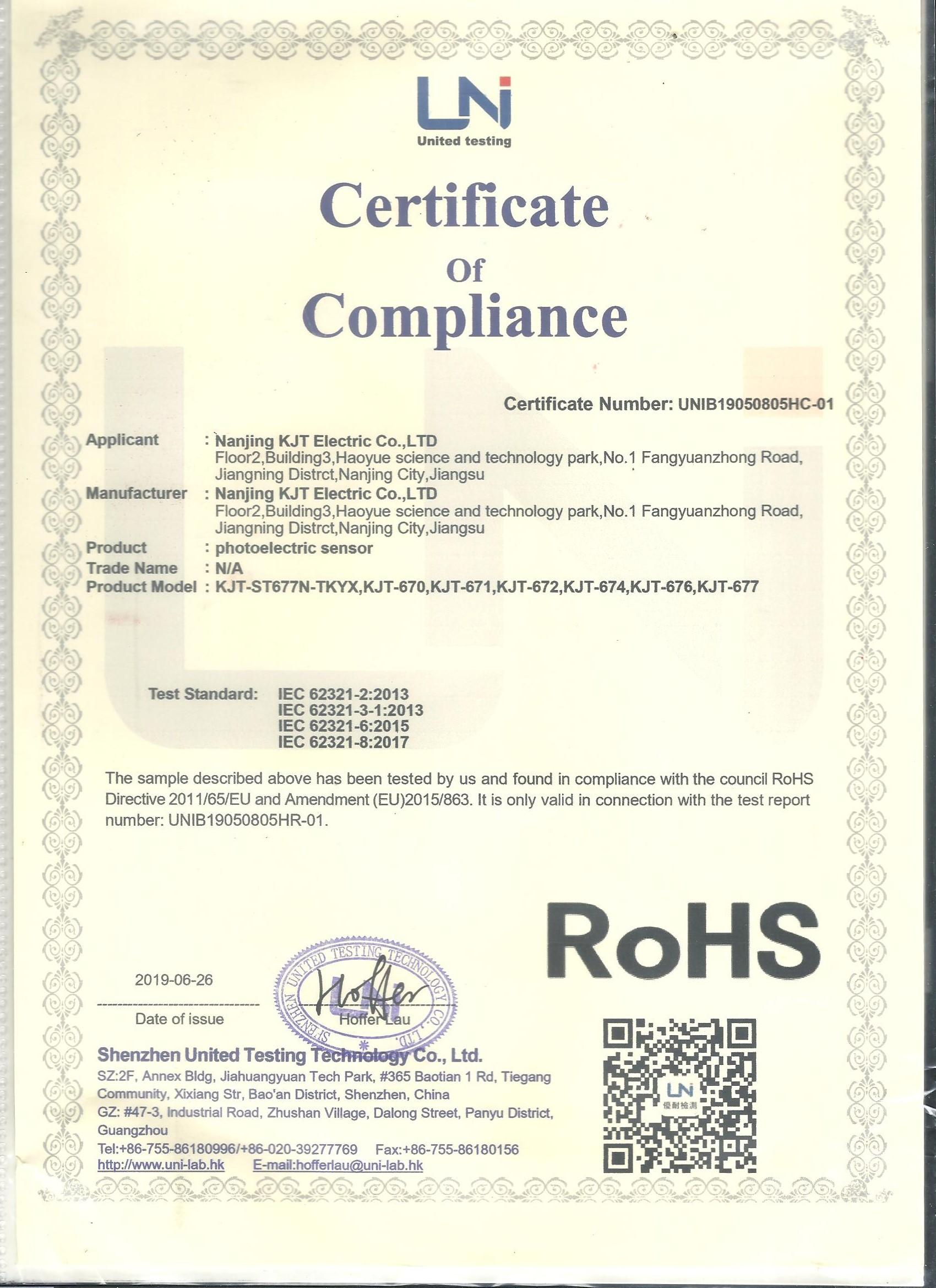 小光耦RoHS认证