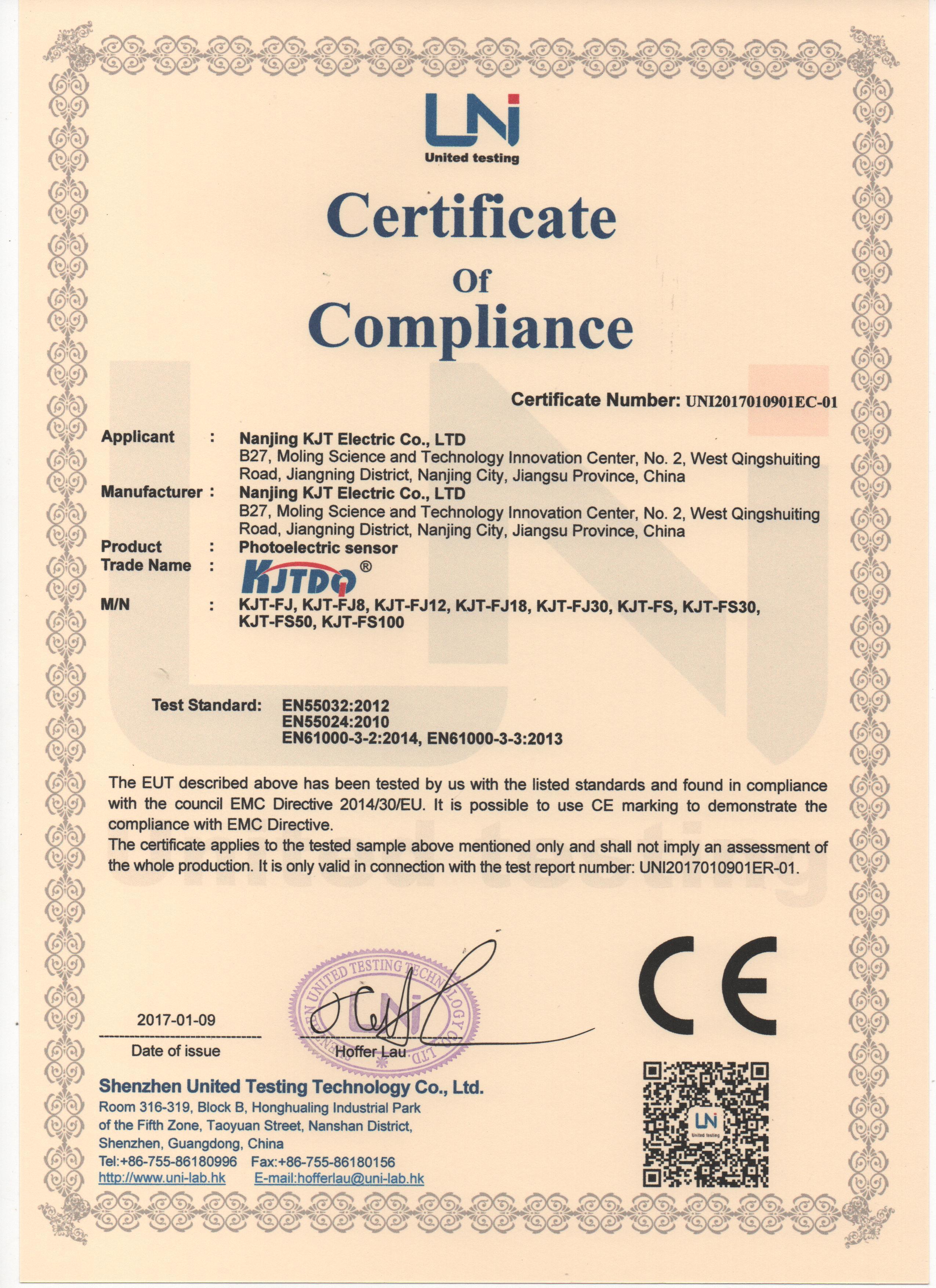 光电开关CE认证
