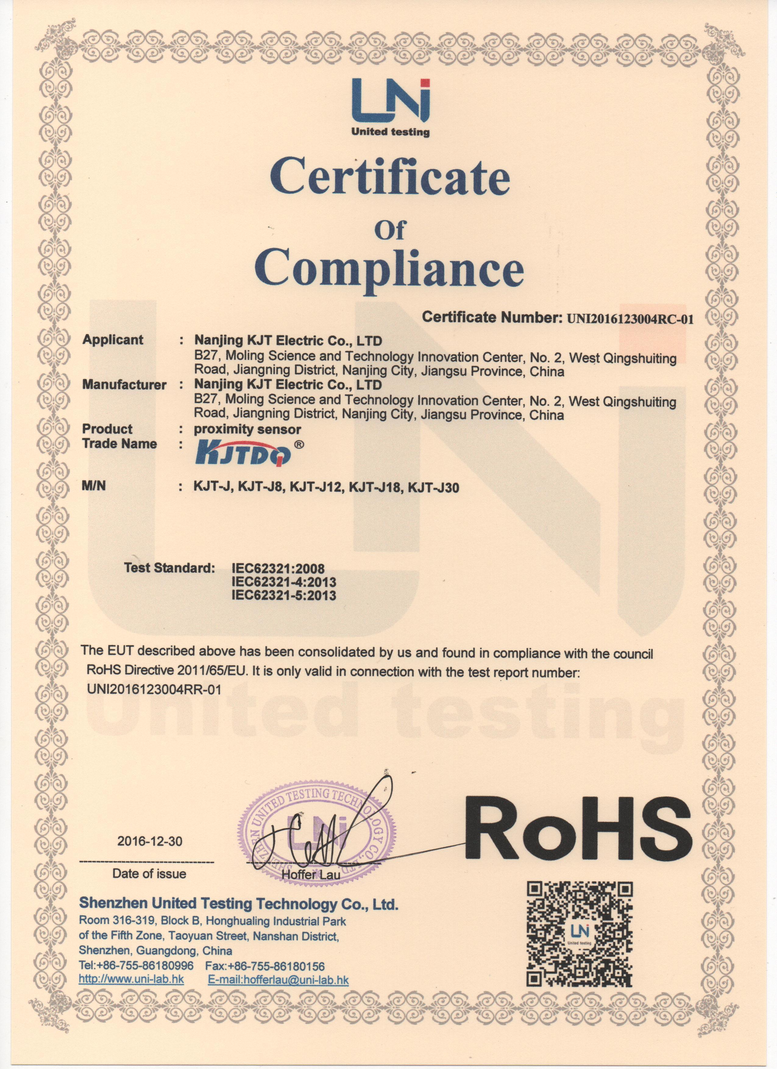 接近开关RoHS认证