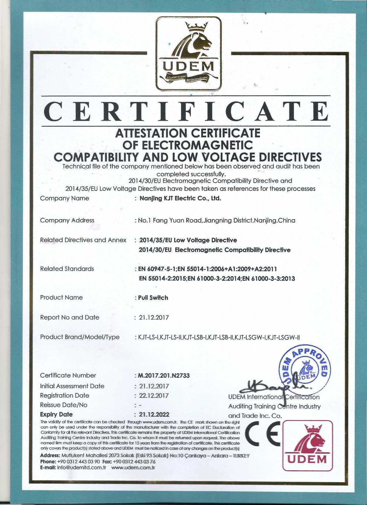 拉绳开关CE认证