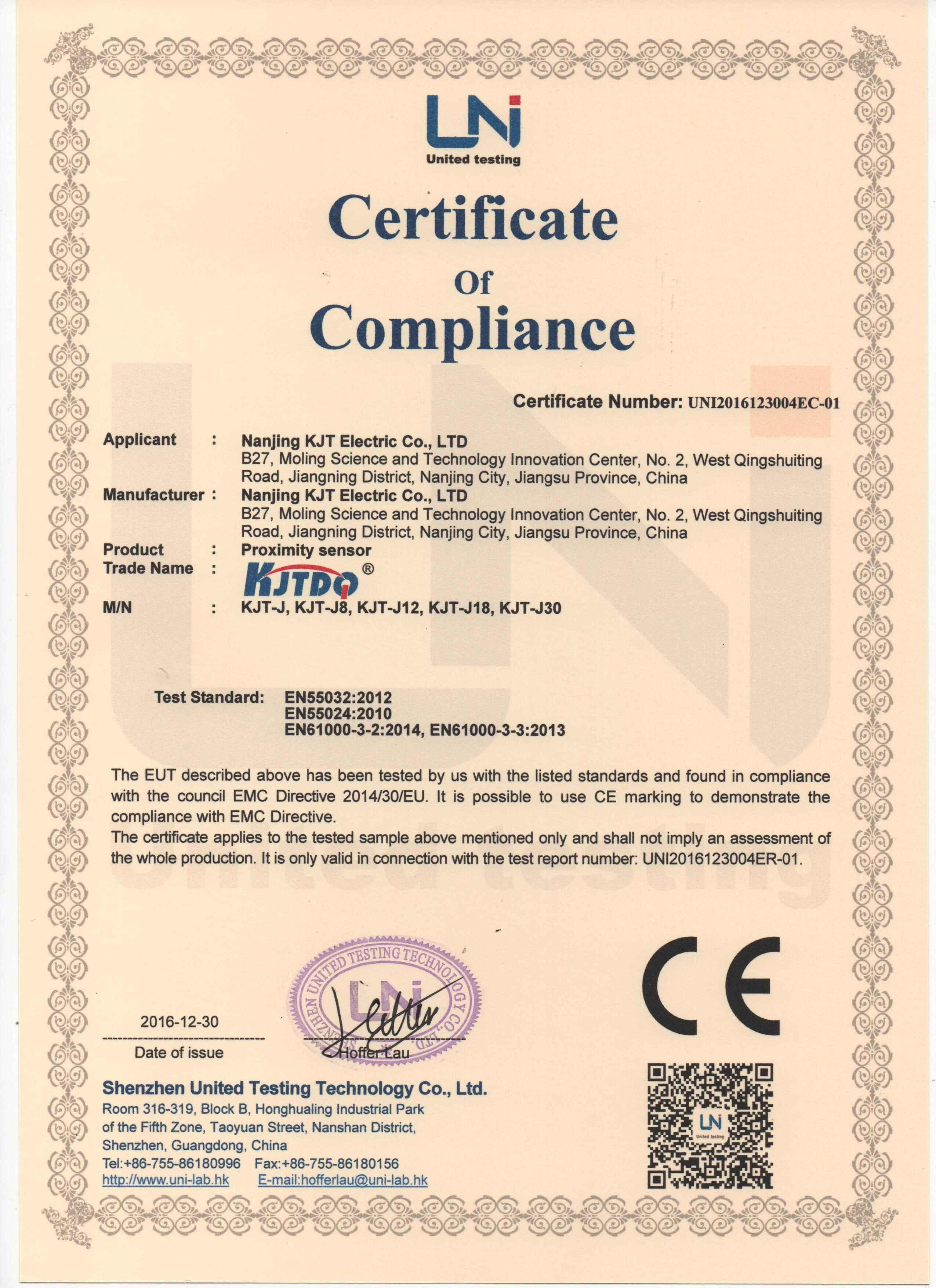 接近开关CE认证