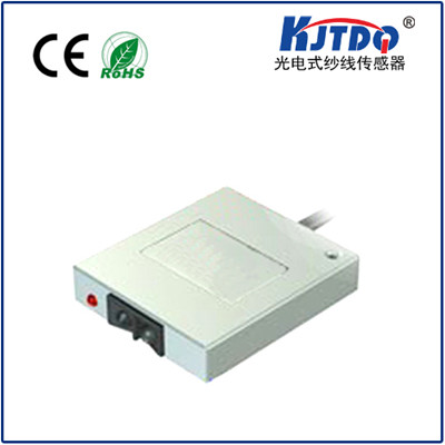 KJT-DU30光电式纱线传感器断丝检测器