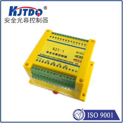 KJT-1安全光幕控制器
