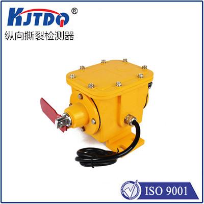 KJT-SL纵向撕裂检测装置