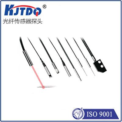 KJT-M系列光纤传感器探头