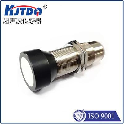 KJT-U系列高精度超声波传感器