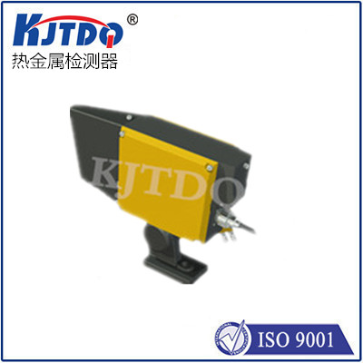 HMD8系列热金属检测器